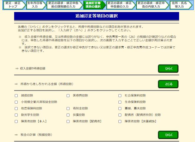 f:id:shinagawakun:20210413002203p:plain