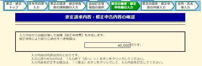 f:id:shinagawakun:20210413002619p:plain