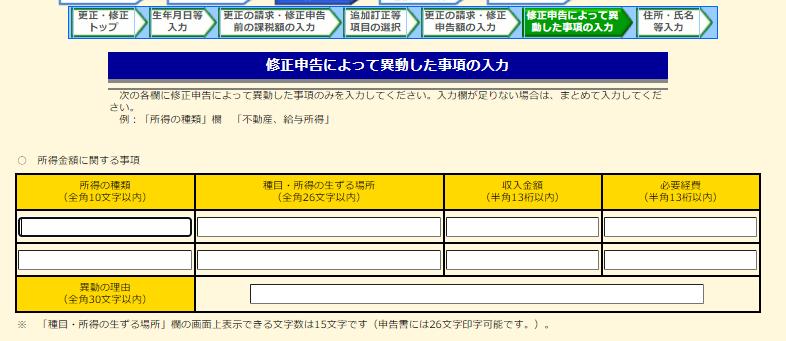 f:id:shinagawakun:20210413002726p:plain