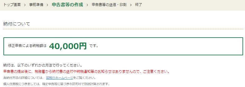 f:id:shinagawakun:20210413003056p:plain