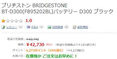 f:id:shinagawakun:20210516203231p:plain
