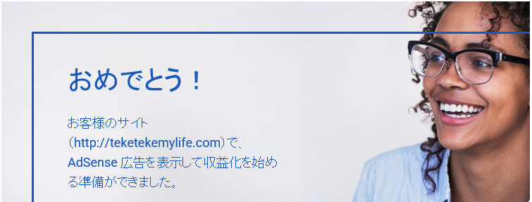 f:id:shinagawakun:20210608225543p:plain