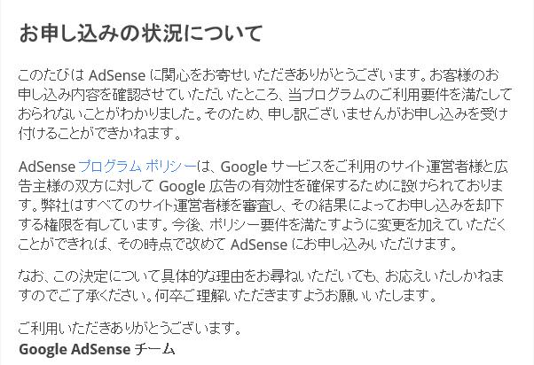 f:id:shinagawakun:20210608225855p:plain