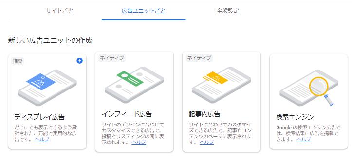 f:id:shinagawakun:20210608230149p:plain