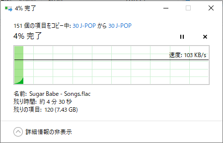 f:id:shinagawakun:20210622231416p:plain