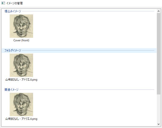 f:id:shinagawakun:20210623140629p:plain