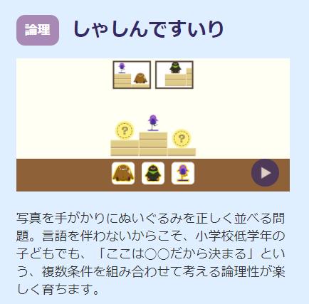 f:id:shinagawakun:20210624224830p:plain