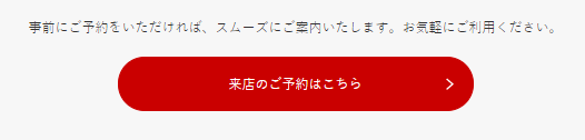 f:id:shinagawakun:20210628214248p:plain