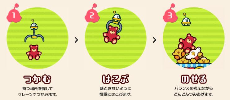 f:id:shinagawakun:20210630201904p:plain