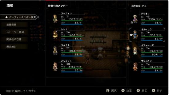 f:id:shinagawakun:20210703154856p:plain