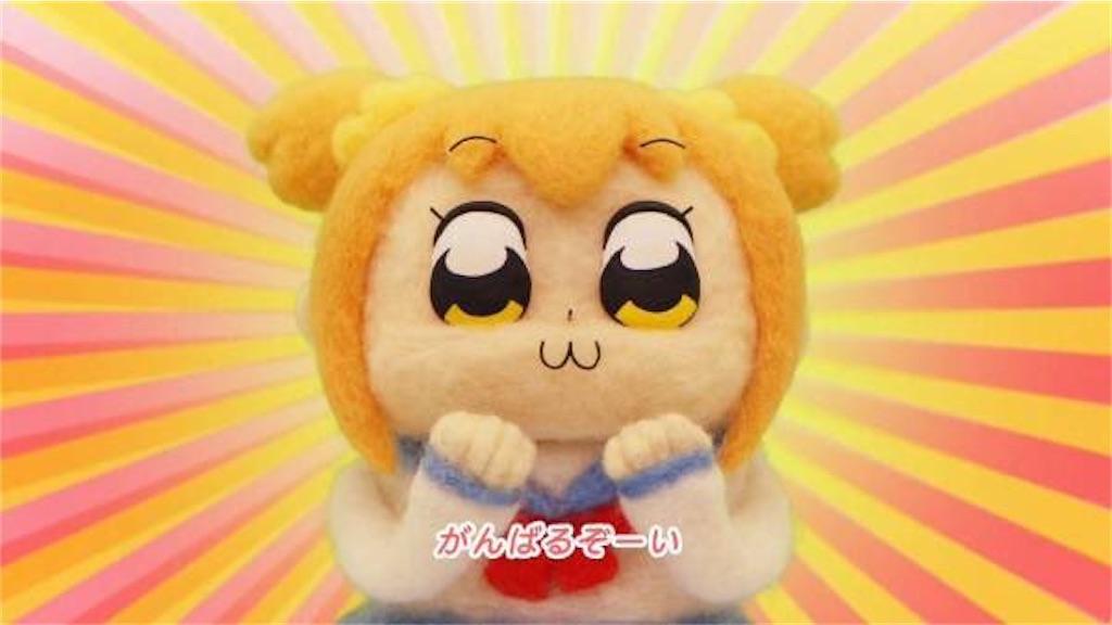 f:id:shinako_typp:20200824010012j:image