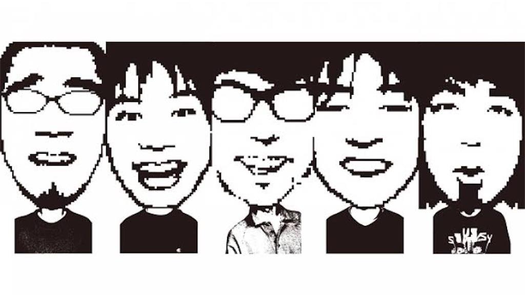 f:id:shinako_typp:20200827224113j:image