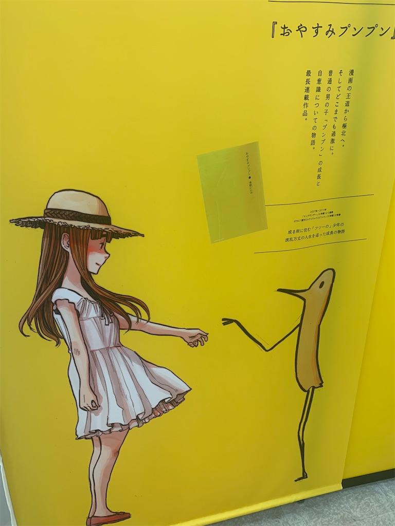 f:id:shinako_typp:20200914221501j:image