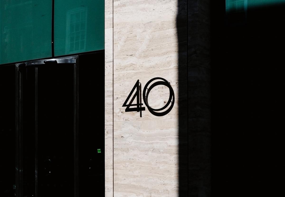 40という数字