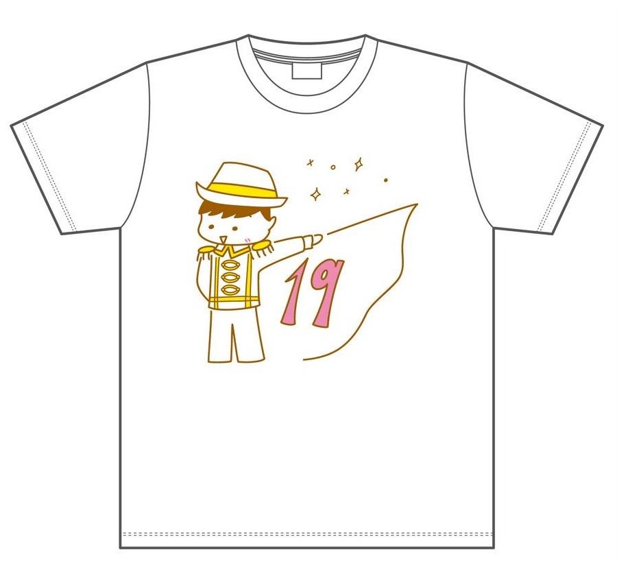 f:id:shinamomonga:20170423001756j:plain