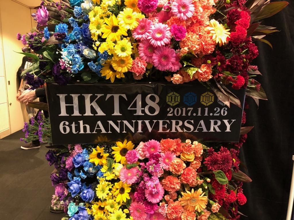 f:id:shinamomonga:20171202230435j:plain