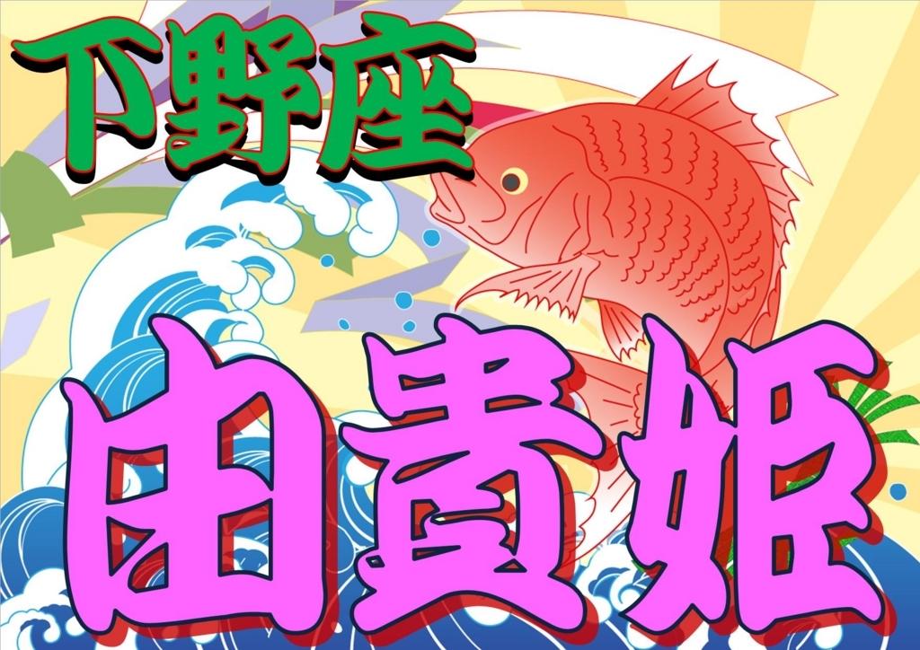 f:id:shinamomonga:20180531201716j:plain