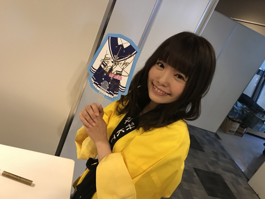 f:id:shinamomonga:20180817215438j:plain