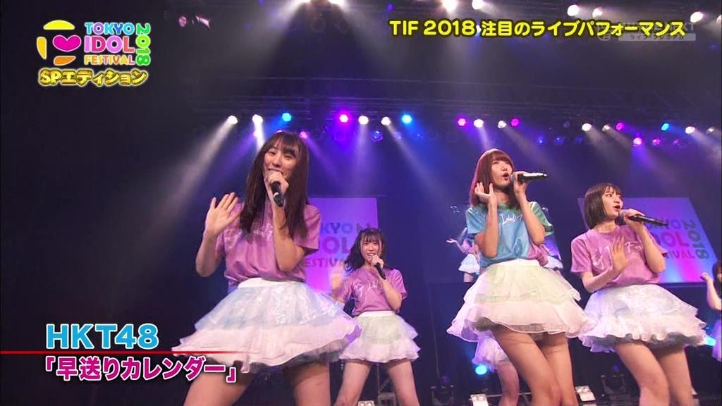 f:id:shinamomonga:20181013214207j:plain