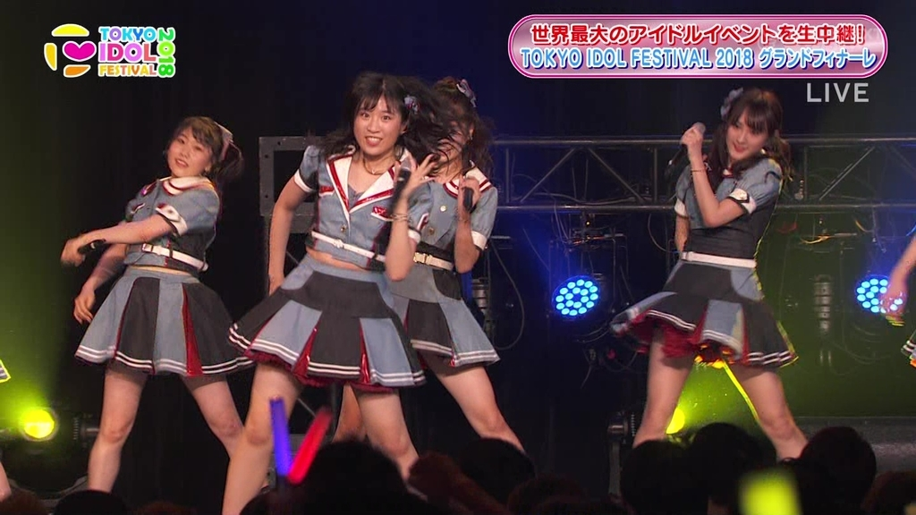 f:id:shinamomonga:20181013220006j:plain