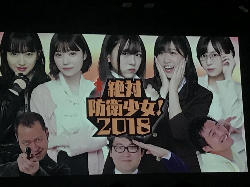 f:id:shinamomonga:20181102001540j:plain