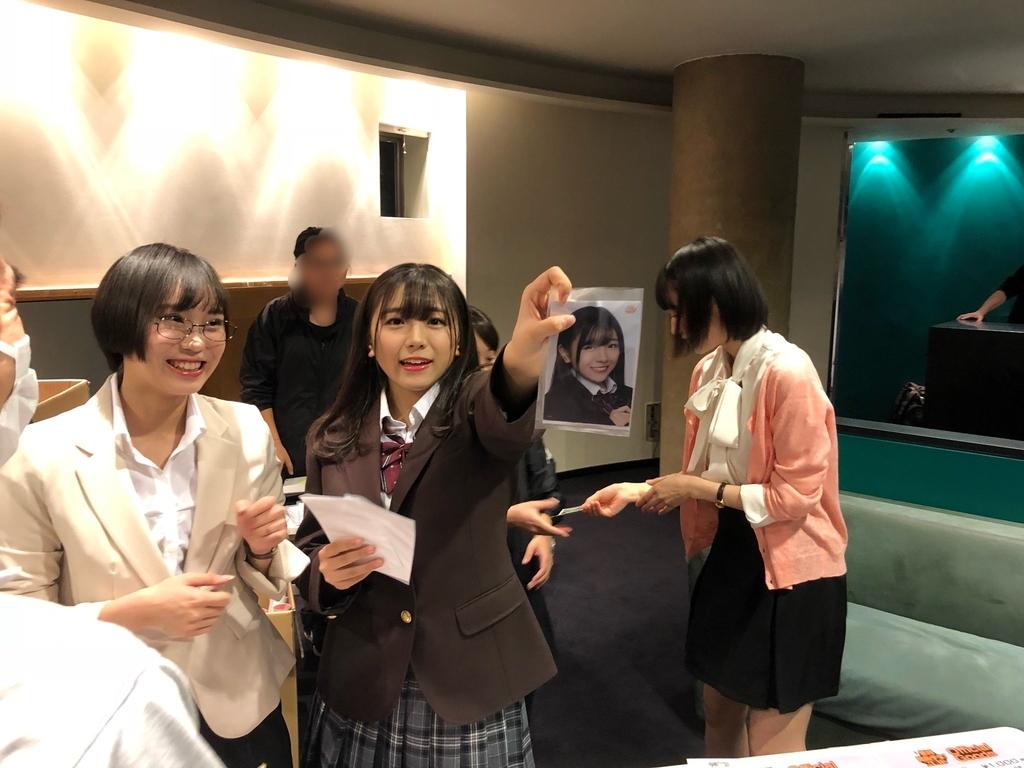f:id:shinamomonga:20181102002357j:plain