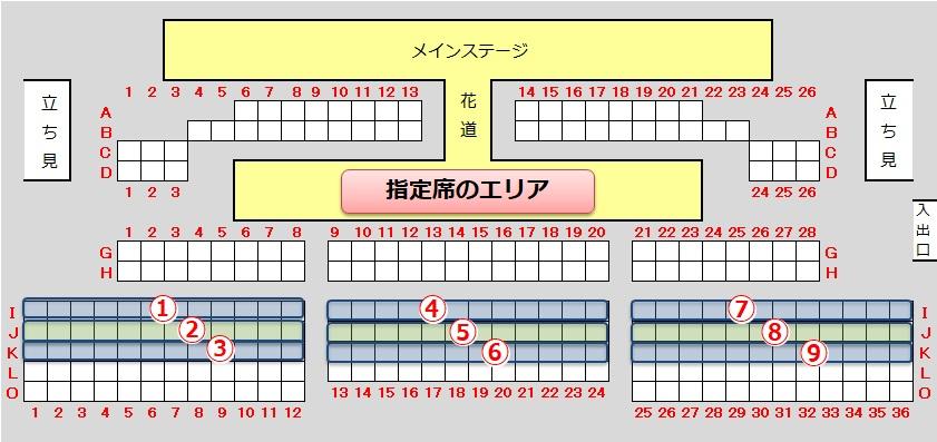 f:id:shinamomonga:20190402181926j:plain