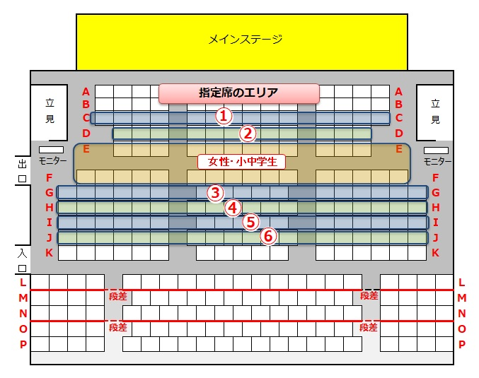f:id:shinamomonga:20190622145754j:plain