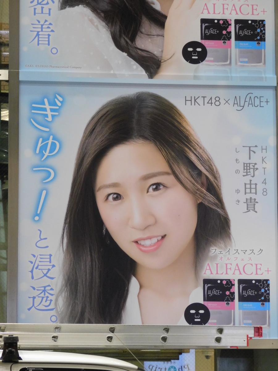 f:id:shinamomonga:20200303235540j:plain