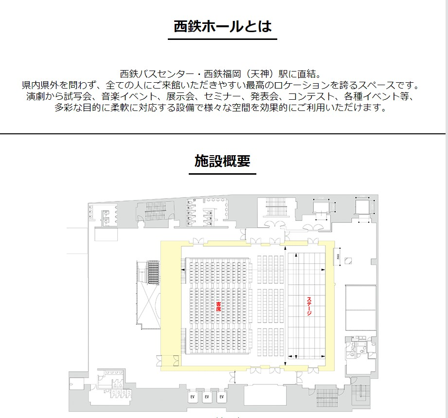 f:id:shinamomonga:20200505002415j:plain