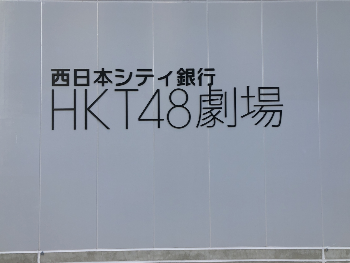 f:id:shinamomonga:20201101222050j:plain