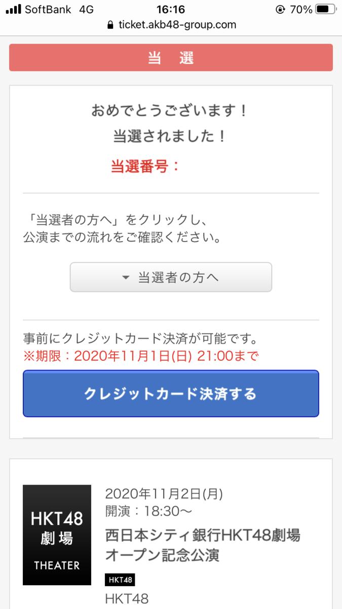 f:id:shinamomonga:20201101222124p:plain
