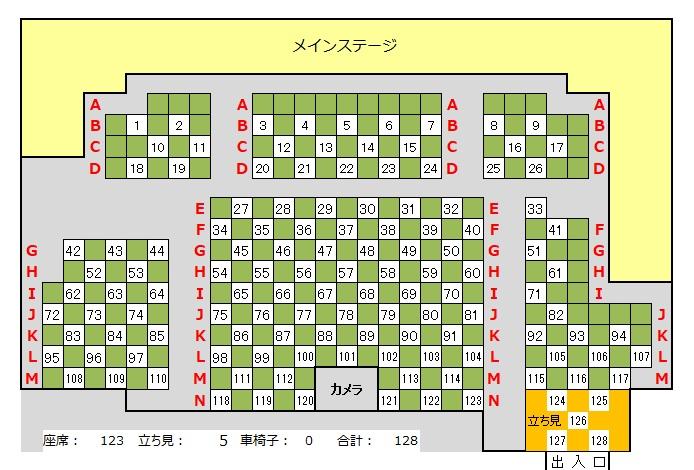 f:id:shinamomonga:20201101222156j:plain