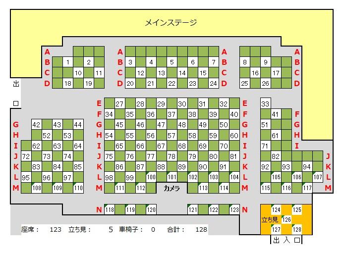 f:id:shinamomonga:20201103141720j:plain