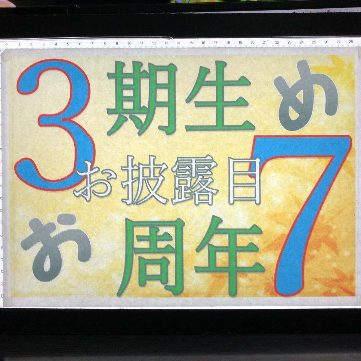 f:id:shinamomonga:20201129165852j:plain