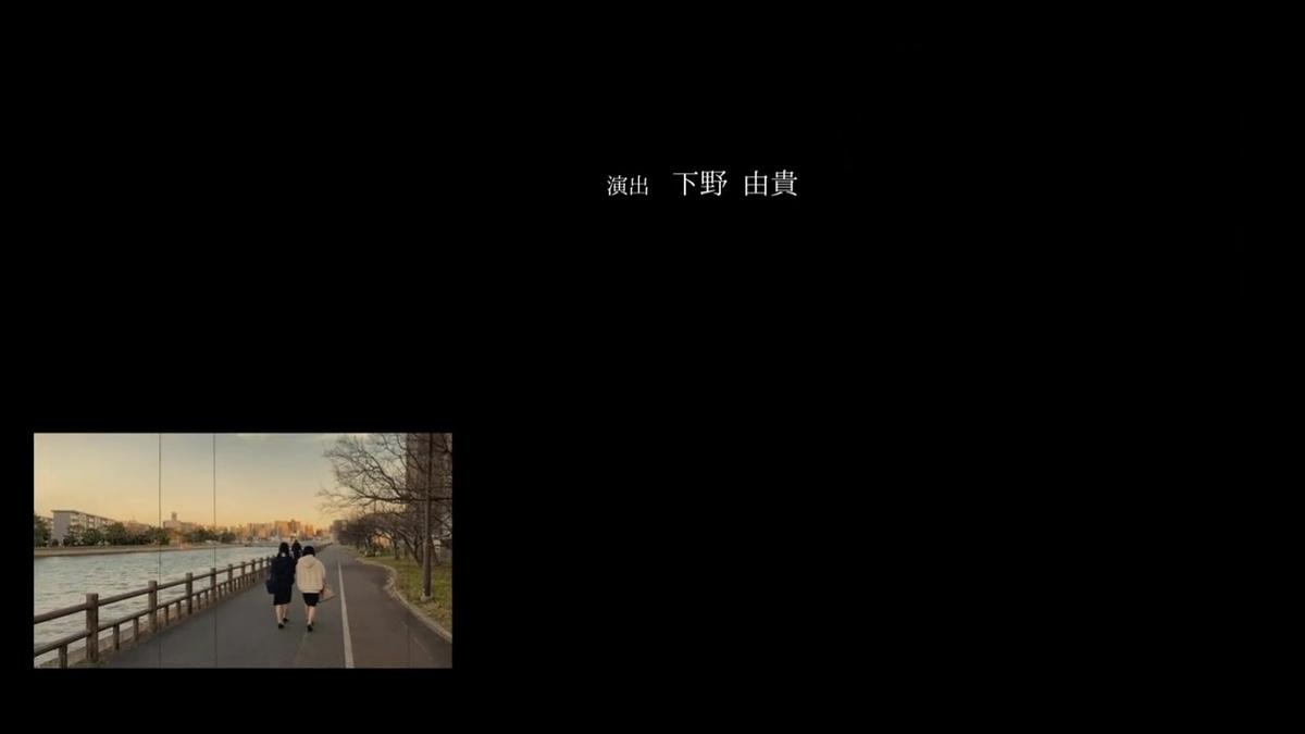 f:id:shinamomonga:20210223020140j:plain