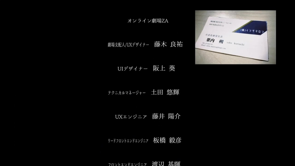 f:id:shinamomonga:20210223020409j:plain