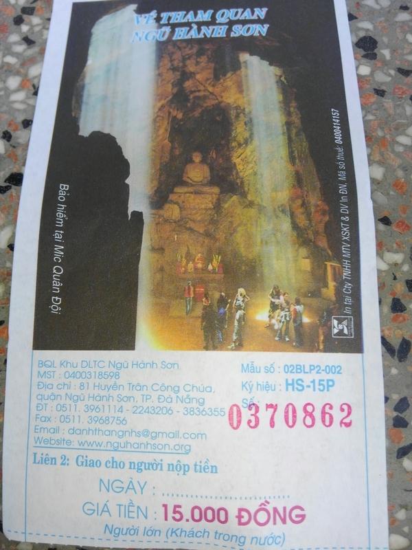 Ngũ Hành Sơn チケット