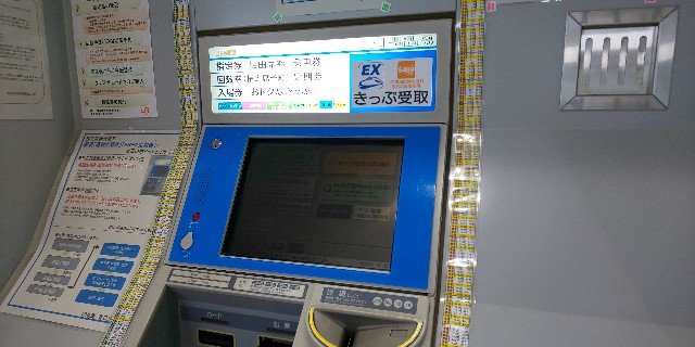 f:id:shinano381:20190710042637j:image