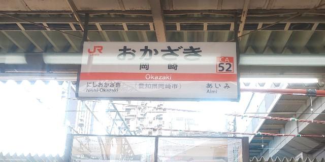 f:id:shinano381:20190710060854j:image