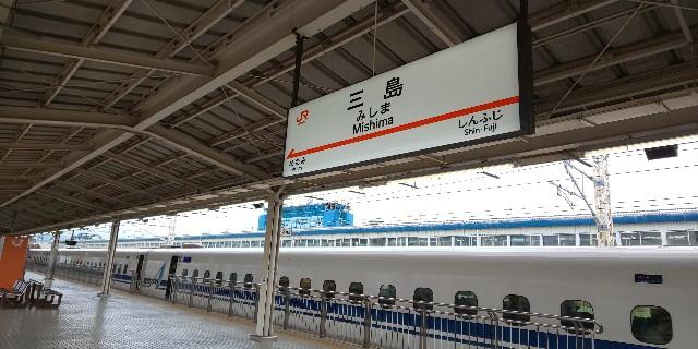 f:id:shinano381:20190710062045j:image