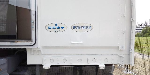 f:id:shinano381:20190717190743j:image
