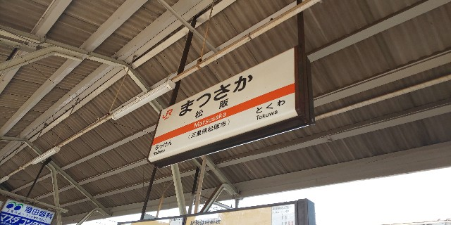 f:id:shinano381:20190719091226j:image