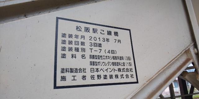 f:id:shinano381:20190719091401j:image