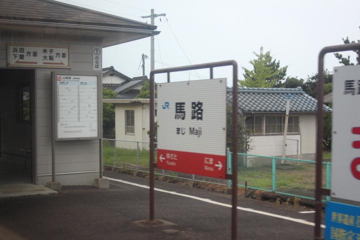 f:id:shinano381:20190811093527j:plain