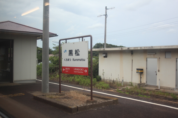 f:id:shinano381:20190811093708j:plain