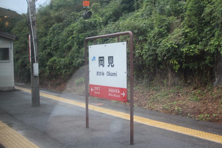 f:id:shinano381:20190811100053j:plain