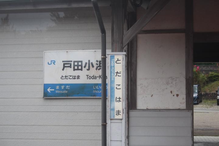 f:id:shinano381:20190811103316j:plain