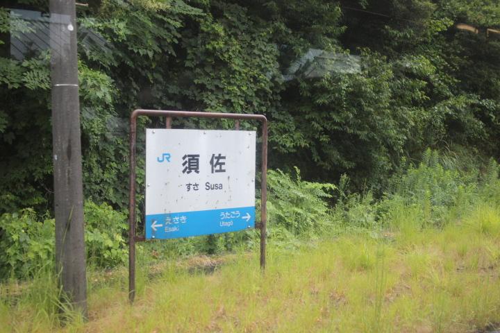 f:id:shinano381:20190811103613j:plain