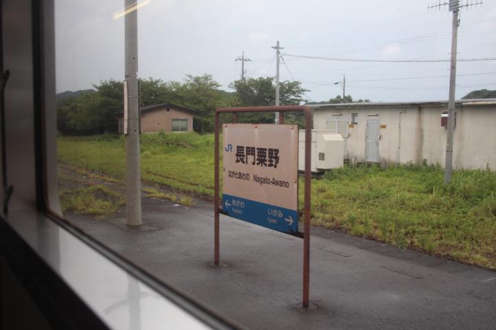 f:id:shinano381:20190811105121j:plain